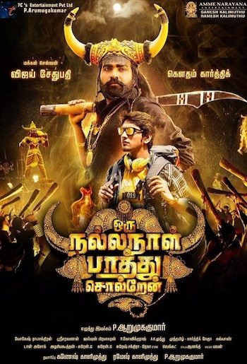 Oru Nalla Naal Paathu Solren 2018 UNCUT Dual Audio Hindi Movie Download