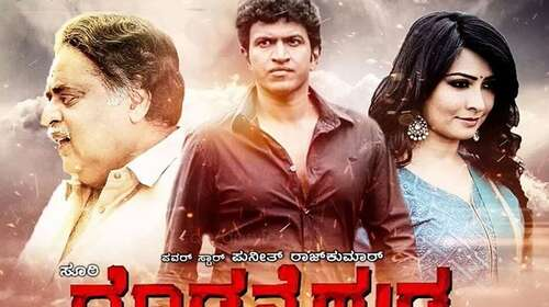 Doddmane Hudga (Rajkumar) 2019 Hindi Dubbed 720p HDRip x264