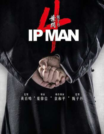 Ip Man 4 The Finale 2019 English 720p HC HDRip 950MB