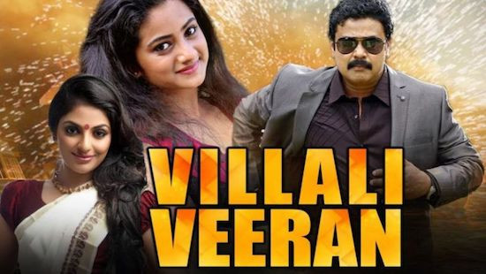 Villali Veeran 2019 Hindi Dubbed Movie Download