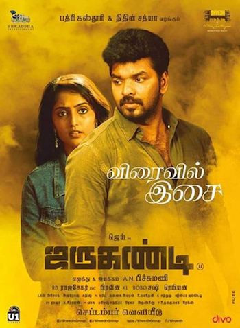 Jarugandi 2018 UNCUT Dual Audio Hindi 720p HDRip 1.1GB