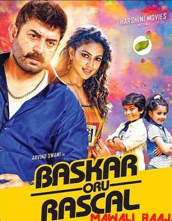 Bhaskar Oru Rascal 2018 UNCUT Hindi Dual Audio HDRip Full Movie 480p Free Download