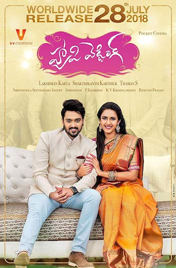 Happy Wedding 2018 UNCUT Dual Audio Hindi Movie Download