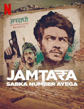 Jamtara Sabka Number Ayega S01 Complete Hindi Dual Audio 720p Web-DL ESubs
