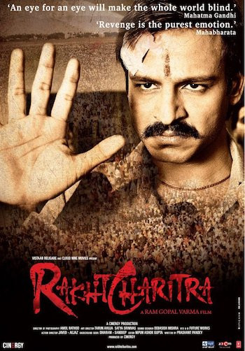 Rakta Charitra 2010 Hindi Movie Download