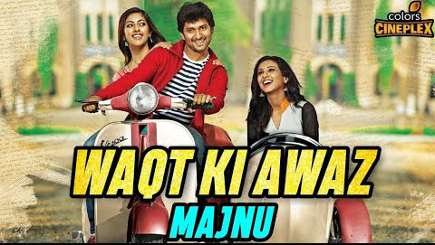 Waqt Ki Awaz 2020 Hindi Dubbed Full Movie Download