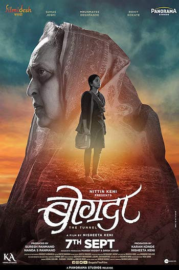 Bogda 2018 Full Marathi Movie 480p Download