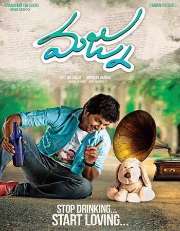 HMajnu 2016 UNCUT Hindi Dual Audio HDRip Full Movie 720p Free Download