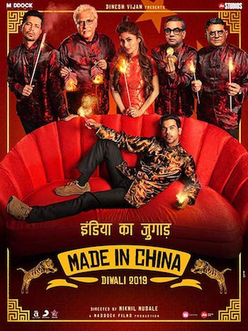 Made In China 2019 Hindi 480p WEB-DL 350mb