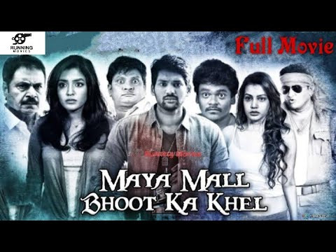 Maya Mall 2017 Hindi Dubbed 720p HDTV 750MB