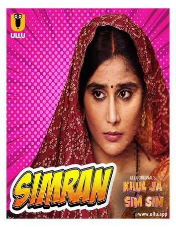 Khul Ja Sim Sim 2020 Full Season 02 Download Hindi In HD