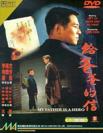 My Father is a Hero 1995 Hindi Dual Audio 300MB BluRay 480p ESubs