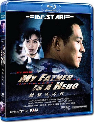 My Father is a Hero 1995 Dual Audio Hindi 720p BluRay 1GB