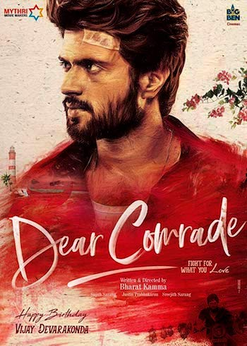 Dear Comrade 2020 Hindi Dubbed Full Movie Download