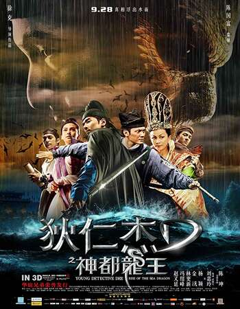 Young Detective Dee Rise of the Sea Dragon 2013 Hindi Dual Audio 650MB BluRay 720p ESubs HEVC