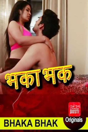 Bhaka Bhak 2020 Hindi Full Movie Download