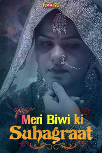 Meri Biwi Ki Suhaagraat 2020 Hindi Full Movie Download