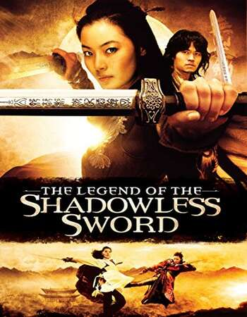 Shadowless Sword 2005 Hindi Dual Audio 300MB BluRay 480p