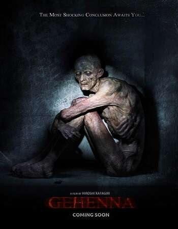 Gehenna Where Death Lives 2016 Hindi Dual Audio 720p WEBRip ESubs