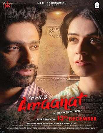 Amaanat 2019 Full Punjabi Movie 720p HEVC Download
