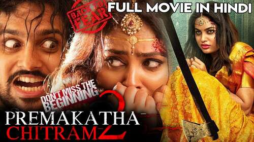 Prema Katha Chithram 2 2020 Hindi Dubbed 350MB HDRip 480p