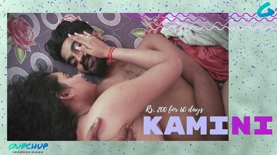 18+ Kamini Hindi S01E04 Web Series Watch Online
