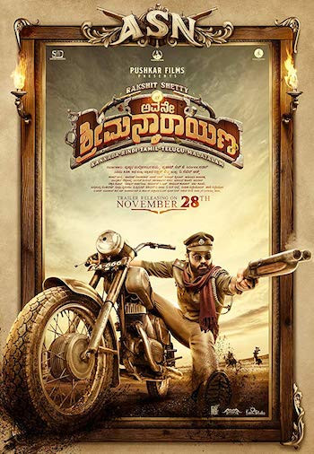 Avane Srimannarayana 2019 Kannada Movie Download