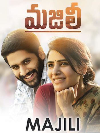 Majili 2020 Hindi Dubbed Full Movie Download