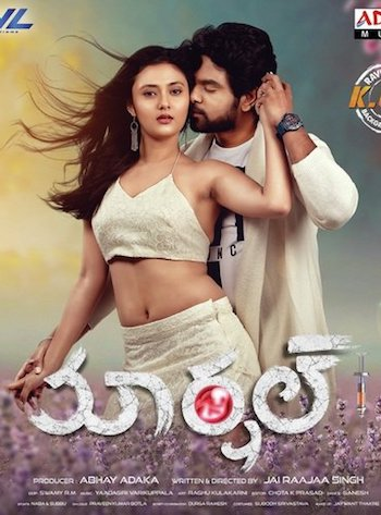 Marshal 2019 Hindi Dubbed 480p HDTV 400MB