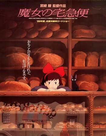 Kikis Delivery Service 1989 Hindi Dual Audio BRRip Full Movie 720p Download