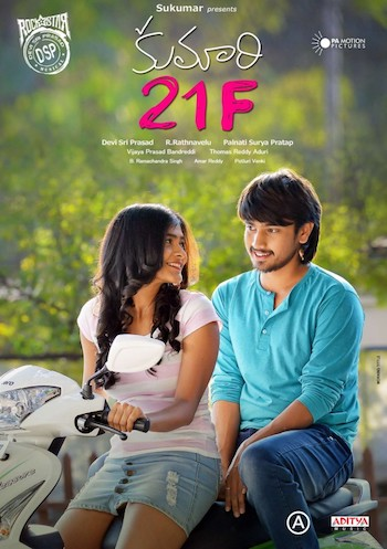 Kumari 21F (2018) UNCUT Dual Audio Hindi 720p HDRip 1.1GB