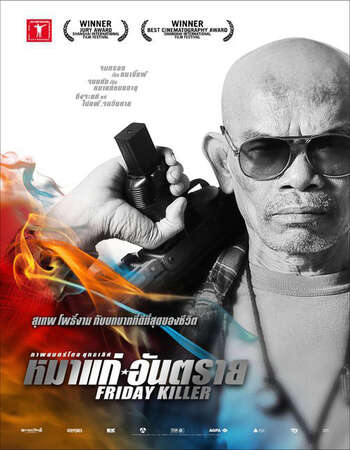 Friday Killer 2011 Hindi Dual Audio 300MB WEBRip 480p