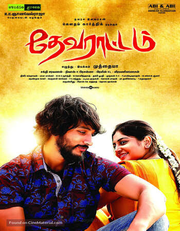 Devarattam 2019 UNCUT Hindi Dual Audio HDRip Full Movie 720p HEVC Free Download
