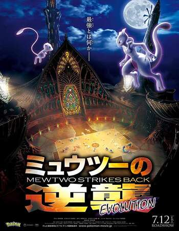 Pokemon Mewtwo Strikes Back Evolution 2019 Hindi Dual Audio Web-DL Full Movie Download