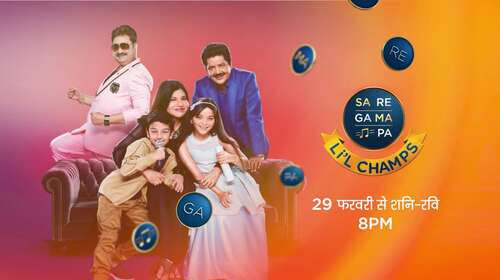 Sa Re Ga Ma Pa Lil Champs 8th August 2020 280MB HDTV 480p
