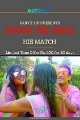 18+ Rang De Holi Short Film Watch Online