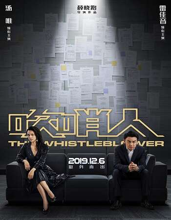 The Whistleblower 2019 English 720p Web-DL 1.1GB