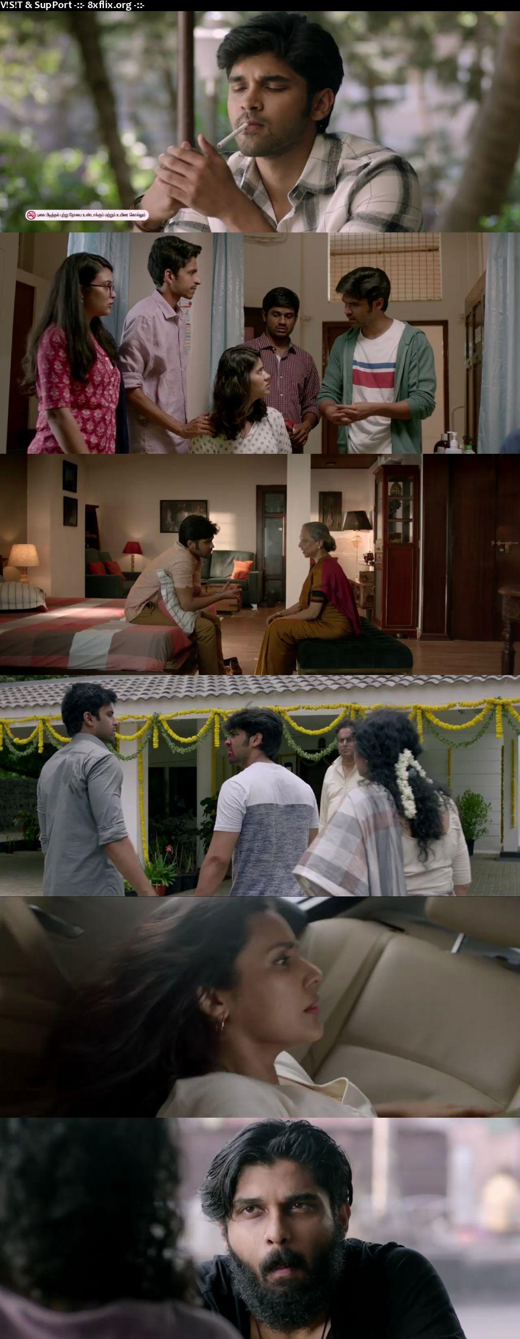 Adithya Varma 2019 Full Movie Hindi Dubbed 720p 480p HDRip