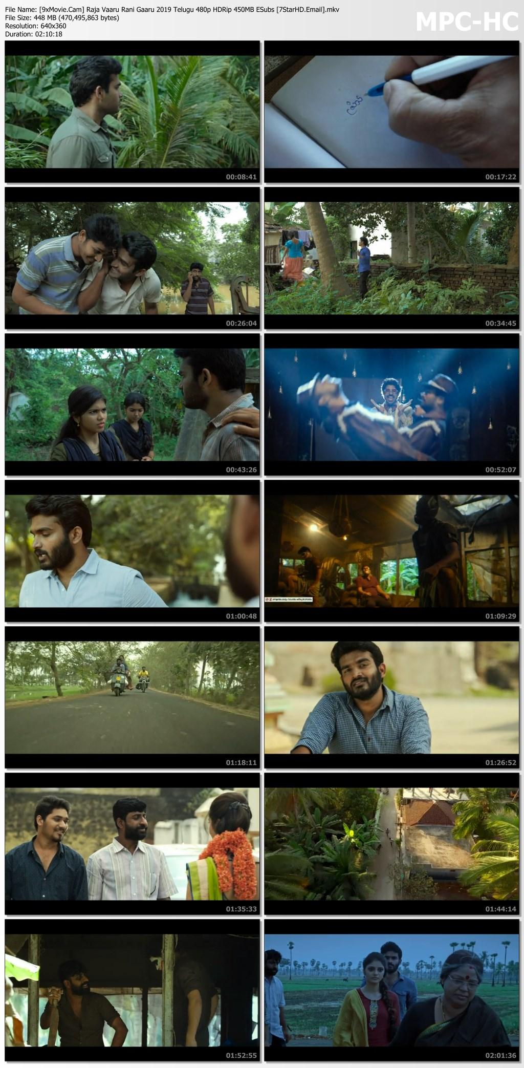 Raja Vaaru Rani Gaaru 2019 Telugu 480p HDRip x264 400MB ESubs