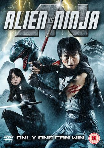 Alien vs Ninja 2010 Hindi Dual Audio 480p BluRay x264 300MB ESubs