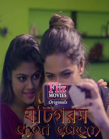 18+ Ghoti Gorom 2020 FlizMovies Hindi S01E03 Web Series 720p HDRip x264 250MB