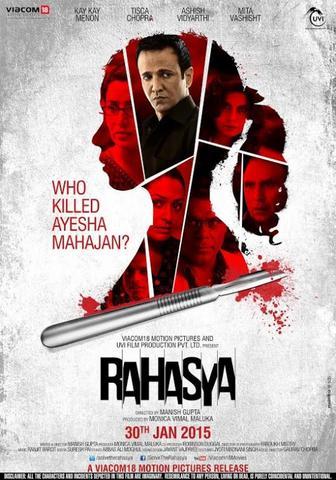 Rahasya 2015 Hindi 480p HDRip x264 350MB ESubs