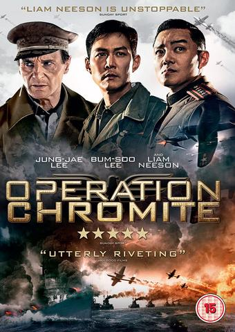 Operation Chromite 2016 Hindi ORG Dual Audio 480p BluRay x264 350MB ESubs