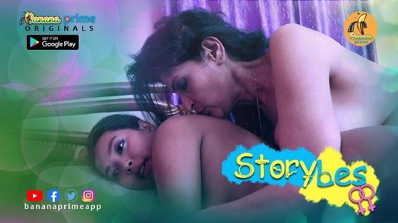 18+ Storyles BananaPrime Bengali Short Film Watch Online