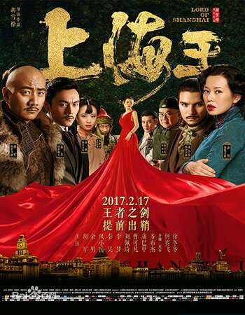 Lord of Shanghai 2016 Hindi Dual Audio 720p Web-DL x264