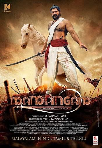 Mamangam 2019 Hindi Dubbed Full Movie Download