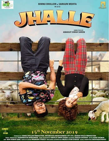 Jhalle 2019 Full Punjabi Movie Download