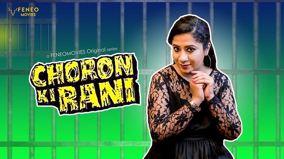 18+ Choron Ki Rani Hindi S01E02 Web Series Watch Online
