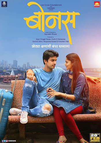 Bonus 2020 Full Marathi Movie Download