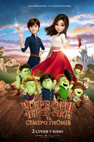 Red Shoes and the Seven Dwarfs 2020 English 480p HDRip x264 300MB ESubs